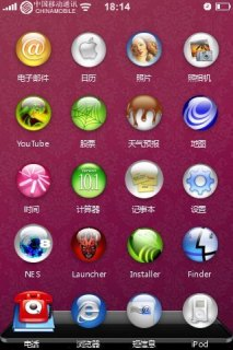 Exquisite Small Round Apple Iphone Theme Mobile Theme
