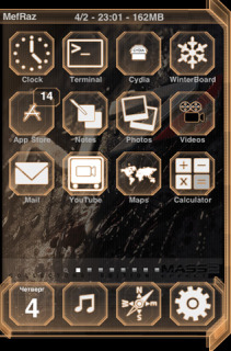 Mass Effect2 Cerberus Apple IPhone Mobile Theme