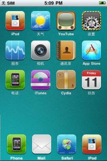 Unique IPhone Theme Mobile Theme
