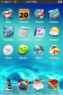Cool 3D IPhone Theme Mobile Theme