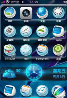 New Blue IPhone Theme Mobile Theme