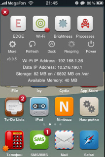 Oloo SB Apple IPhone Theme Mobile Theme