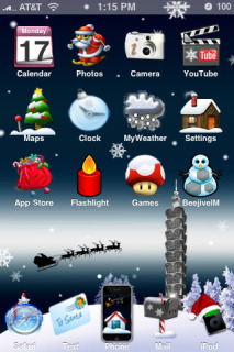 Silent Nite IPhone Theme Mobile Theme