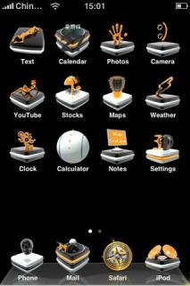 3D Black Apple IPhone Theme Mobile Theme