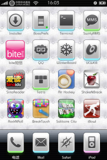 Cake Apple IPhone Theme Mobile Theme