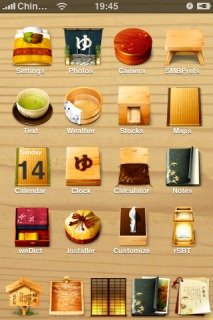 Retro IPhone Theme Mobile Theme