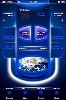 World Blue Theme Mobile Theme