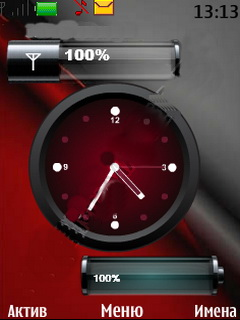 Battery Clock Mobile Theme
