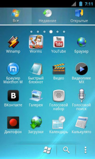 Windows Se7en For Android Theme Mobile Theme