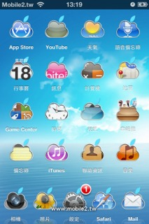Cloud Apple Free IPhone Theme Mobile Theme