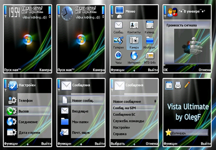 Vista Ultimate Letest Theme Mobile Theme