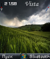 Vista2 Mobile Theme
