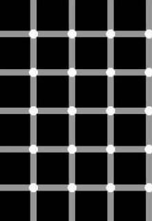 Illusion Mobile Wallpaper