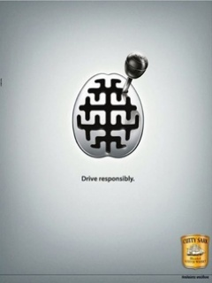 Drive Mobile Wallpaper
