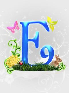 Letter E Mobile Wallpaper