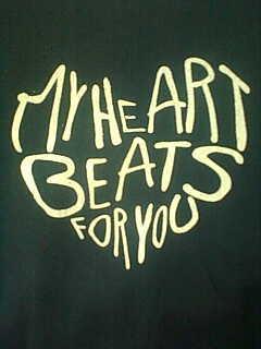 Heart Beat Mobile Wallpaper