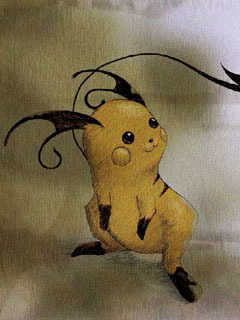 Pokemon Mobile Wallpaper