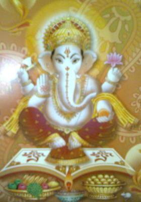 Ganesh Ji Mobile Wallpaper