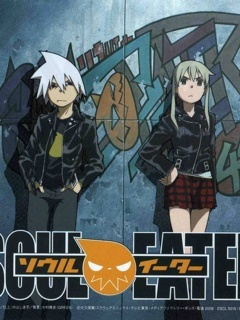 Soul Eater Mobile Wallpaper