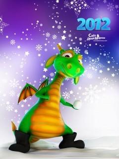 Year Of Dragon Mobile Wallpaper