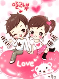 Cute Lovers Mobile Wallpaper