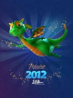 Dragon 2012 Mobile Wallpaper