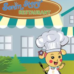 Miss La Sen At Sorim Story Restaurant Mobile Wallpaper