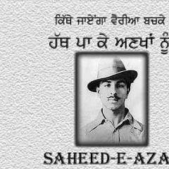 Download Shahid Bhagat Singh Mobile Wallpaper Mobile Toones