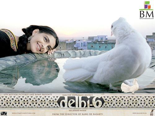 Hindi Mobile Wallpaper