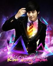Kim Sung Bum Mobile Wallpaper