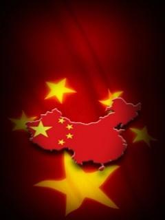 China Flag Logo Mobile Wallpaper