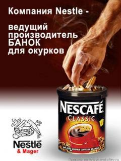 Nescafe In Box Cigrates Mobile Wallpaper