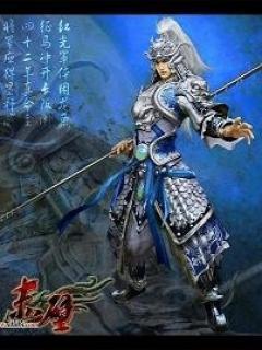 Zhao Yun Mobile Wallpaper