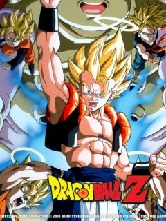Dragon Balll Mobile Wallpaper