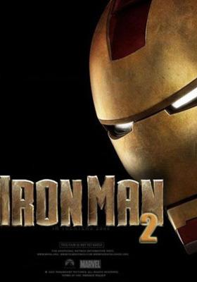 Iron Man 2 Mobile Wallpaper
