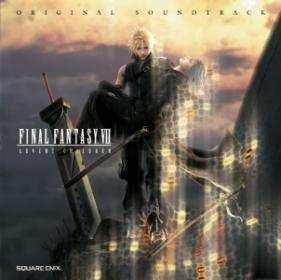 Final Fantasy Vii Advent Children Origin Mobile Wallpaper