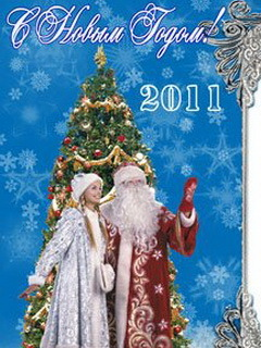 2011 Santa And Girl Mobile Wallpaper