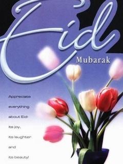 Specail Eid Mobile Wallpaper