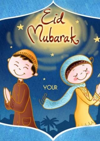 Beautiful Eid Mubarak Wallpaper Mobile Wallpaper
