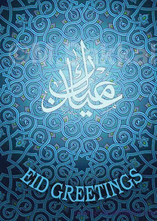 Eid Greetings Wallpaper Mobile Wallpaper