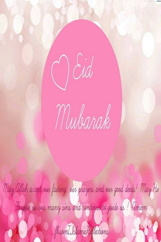 Happy Love Eid Mubarak Mobile Wallpaper