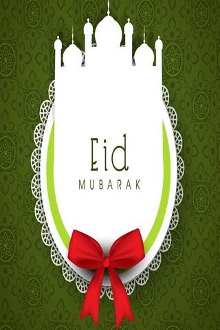 Gift EiD Mubarak Mobile Wallpaper