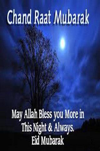 Chand Raat Happy Eid Mubarak Mobile Wallpaper
