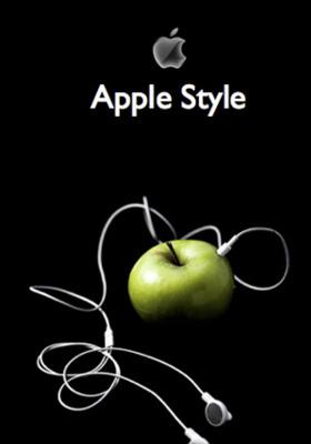 Apple Style Mobile Wallpaper