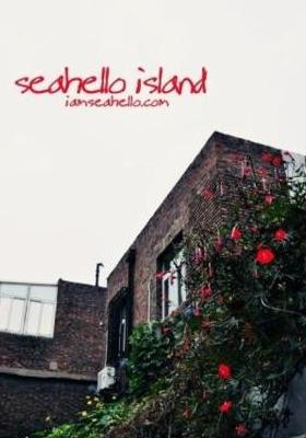 Seahello Island Mobile Wallpaper
