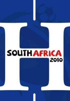 Ha South Africa 2010 Mobile Wallpaper