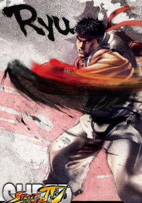 Ryu Super Street Fighter Mobile Wallpaper