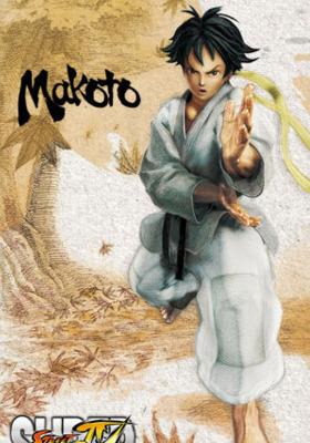 Makoto Mobile Wallpaper