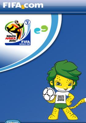Fifa Mobile Wallpaper