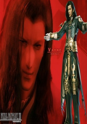 Final Fantasy Xii Mobile Wallpaper